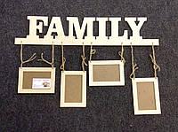 """Фоторамка """"Family"""" на 4  фотографии"""