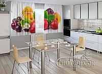 """ФотоШторы для кухни """"Ягоды и фрукты"""" 1,5м*2,0м (2 половинки по 1,0м), тесьма"""