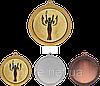 Медаль MMC6060  с жетоном и лентой