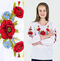 """Блуза с вышивкой  """"Три мака"""", от 7 до 16 лет."""