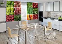 """ФотоШторы для кухни """"Ягоды и орехи"""""""