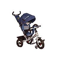Детский трехколесный велосипед Azimut Crosser One T1 Фара Надувные колеса (Синий)