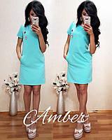 женское летнее платье с карманами в разных цветах