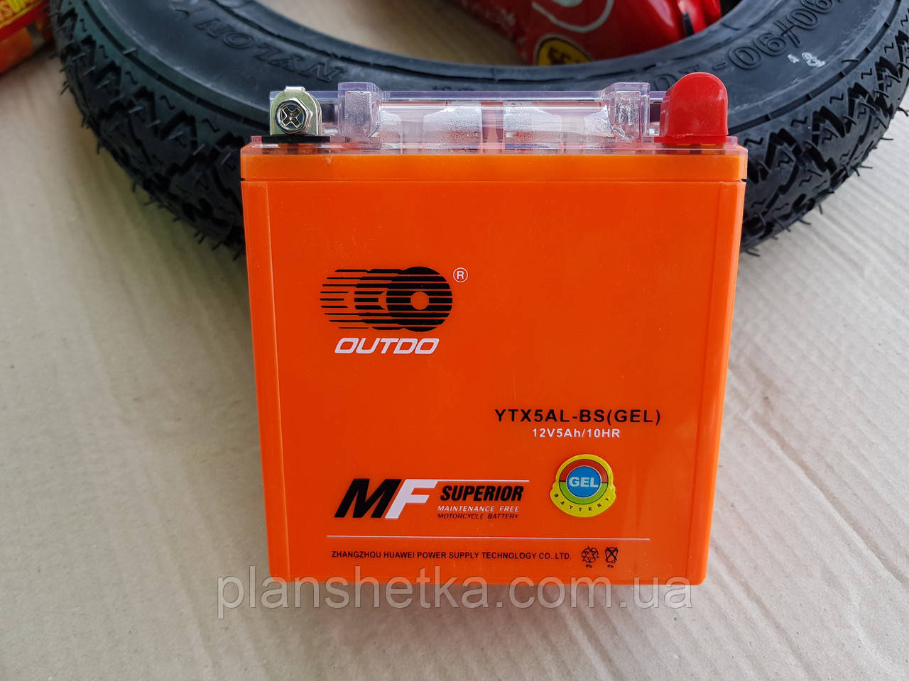 Акумулятор гелевий 12В 5А Active високий помаранчевий