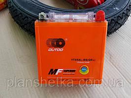 Аккумулятор гелевый 12В 5А Active высокий оранжевый
