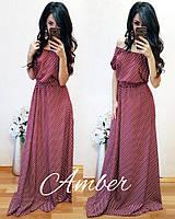 женское летнее длинное платье в горошек