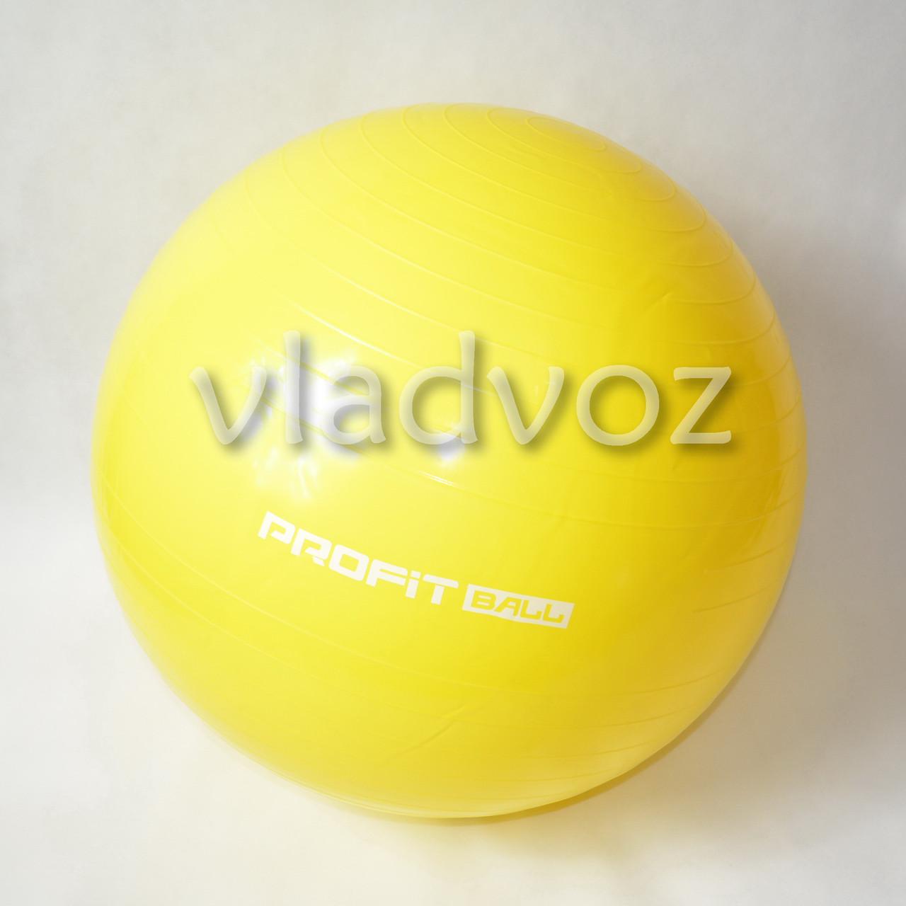 414b005e5ef7fb Мяч для фитнеса шар фитбол гимнастический для гимнастики беременных  грудничков 65 см 900 г желтый -
