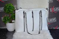 Кожаная сумка на трех молниях. Белая.