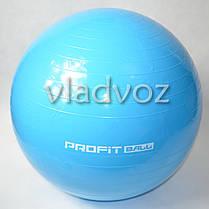 Мяч для фитнеса шар фитбол гимнастический для гимнастики беременных грудничков 75 см 1100 г голубой, фото 3