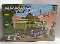 Конструктор «Ausini» - «Армия» | Танк
