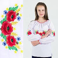 """Вышиваночка для девочек """"Маки с колосками"""", р-ры: от 7 до 16 лет."""