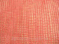 Сетка красная  с квадратной ячейкой 45х75  30кг. (100шт)