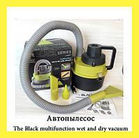 Автомобильный пылесос для сухой и влажной уборки The Black multifunction wet and dry vacuum!Акция