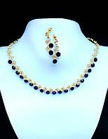 Колье набор темно-синие камни, золотистое