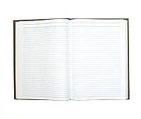 Канцелярская книга (office book)  А4 250л = офс т/п