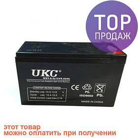 Аккумулятор батарея UKC WST-9.0 12V 9Ah / источник питания