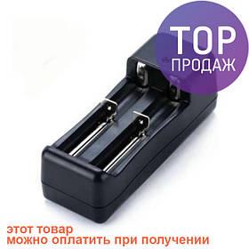 Зарядное устройство на 2 аккумулятора 18650 3,7v / источник питания