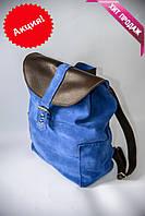 Рюкзак из натуральной замши и кожи (синий)