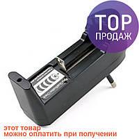 Зарядное устройство для аккумуляторов 18650 3,7v / источник питания