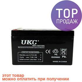 Аккумулятор батарея UKC WST-7 6V 7Ah / источник питания
