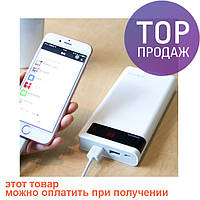 Портативный аккумулятор Romoss Sense 6P 20000 mAh / источник питания