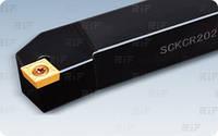 SCKCR 2020 K12 Резец проходной (державка токарная проходная)