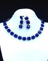 Ожерелье набор синие кристаллы