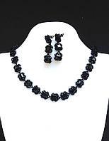 Ожерелье набор черные кристаллы