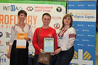 Ярмарка вакансий в Харькове