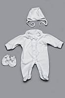 Комплект набор на выписку для новорожденных белый (для мальчика)  Модный Карапуз 03-00628-0