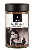 Кофе GiaComo il Caffe Italiano растворимый 200 г. с/б