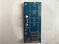 Адаптер M.2 to SATA переходник