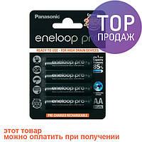 4шт аккумулятор Panasonic Eneloop Pro AA 2450 mAh / источник питания