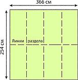 Настенные обои 366х254 см Нет серым стенам Код: 126, фото 3
