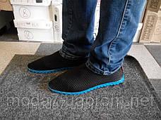 Мужские кроссовки-мокасины сетка