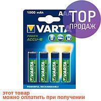 4шт аккумулятор R03 Varta AAA 1000 professional / источник питания