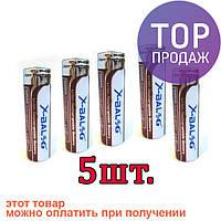 5шт Аккумулятор Li-Ion X-BALOG 18650 8800 mAh 4.2V / источник питания