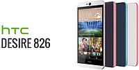 HTC 826 - , 1 ОЗУ, 8 ЯДЕР, 2 Гб памяти гарантия 1 год