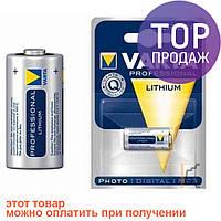 Батарейка 3v VARTA CR123A 1600 mAh / источник питания