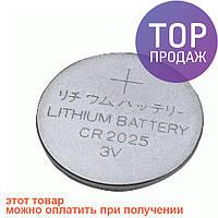 Батарейка таблетка CR2025 Bossman / источник питания