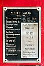 Мотоблок бензиновий WEIMA WM1100С-6 (7,0 л. с.,4+2 швидкості), фото 7