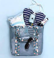 Летняя сумочка для пляжа прорезиненная. Голубой цвет