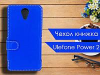 Чехол книжка для Ulefone Power 2, фото 1