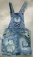 Детский джинсовый сарафан для девочек 3-7 лет