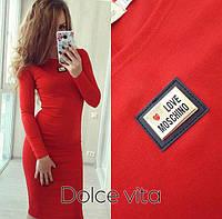 Женское красивое платье цвета чёрные красные бардо Серые  РХ 38
