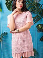 Платье с ажурной тканью (Франческа lzn) розовый