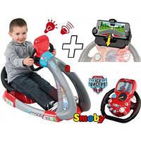 Интерактивная игрушка Симулятор Тренажер Cars Smoby 370200, фото 1