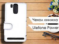 Чехол книжка для Ulefone Power