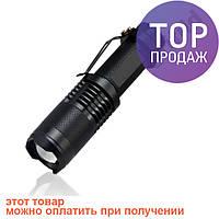Тактический фонарик POLICE BL-1812-T6 50000W/Мощный светодиодный фонарик + зарядное устройство