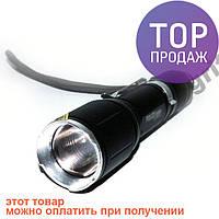 Тактический фонарь POLICE BL-1860-T6 50000W / Мощный светодиодный фонарик + зарядное устройство